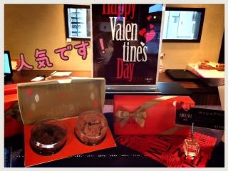 2014バレンタイン店内画像3